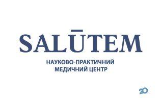 Salutem, медичний центр - фото 2