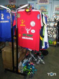 Секвойя, магазин спортивного інвентарю та обладнання - фото 2