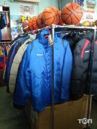 Секвойя, магазин спортивного інвентарю та обладнання - фото 3