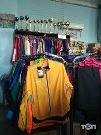 Секвойя, магазин спортивного інвентарю та обладнання - фото 4
