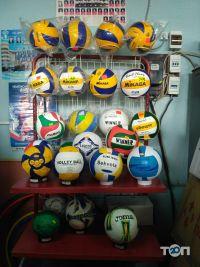 Секвойя, магазин спортивного інвентарю та обладнання - фото 6