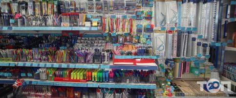 Якісна канцелярія, магазин канцелярії - фото 7