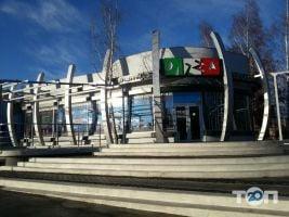 Піца Челентано, мережа ресторанів - фото 5
