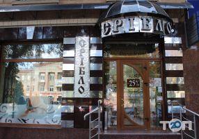ЗОЛОТО, Мережа ювелірних  магазинів - фото 3