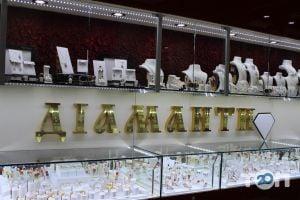 ЗОЛОТО, Мережа ювелірних  магазинів - фото 7