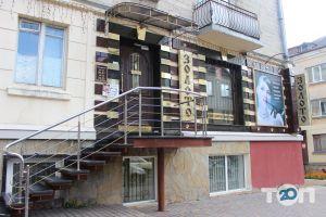 ЗОЛОТО, Мережа ювелірних  магазинів - фото 4