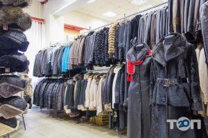 Шакіра, магазин верхнього одягу - фото 4