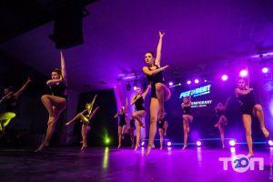 Sharm-s, танцювальна студія - фото 6