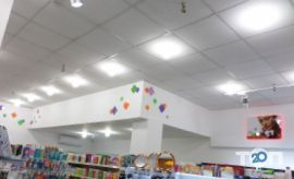 Шик і блиск, магазин хімії - фото 2