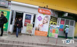 Шик і блиск, магазин хімії - фото 3