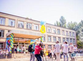 Школа №25 - фото 3