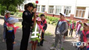 Школа №8 - фото 2