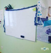 Take It Easy, школа іноземних мов - фото 5