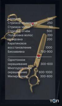 SN, сеть студий красоты Светланы Нагиевой - фото 10