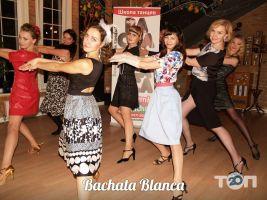 BACHATA BLANCA, школа танців - фото 3