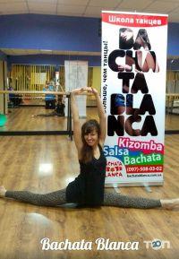 BACHATA BLANCA, школа танців - фото 10
