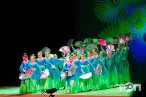 Болеро, школа танців - фото 6