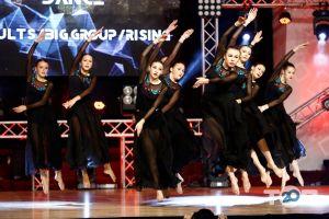 Болеро, школа танців - фото 1