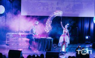 Шоу мильних бульбашок Марії Родіної - фото 2