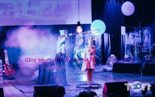 Шоу мильних бульбашок Марії Родіної - фото 3