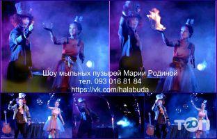 Шоу мильних бульбашок Марії Родіної - фото 4