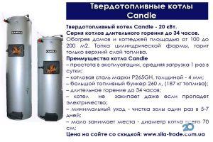 Сила, магазин опалювальної техніки - фото 5