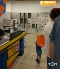 Сільпо, супермаркет - фото 2