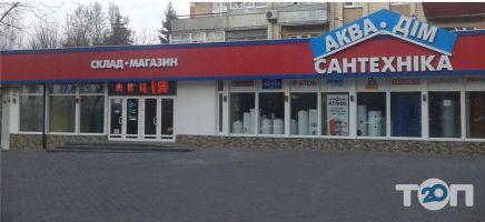 Аква ДІМ, склад-магазин опалення  та водопостачання - фото 1