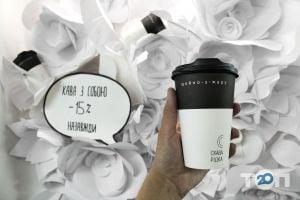 СКАВАРІДКА, кав'ярня/магазин кави - фото 40