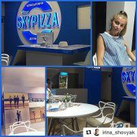 Skypizza безкоштовна експрес-доставка піци - фото 4