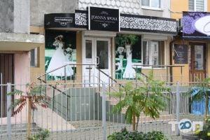 Joanna Sposa, салон весільної та вечірньої моди - фото 1