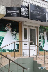Joanna Sposa, салон весільної та вечірньої моди - фото 2