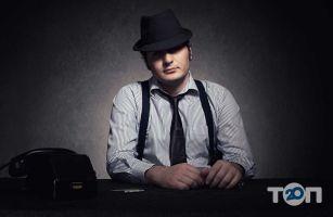 Слідопит-профі, детективне агентство - фото 1