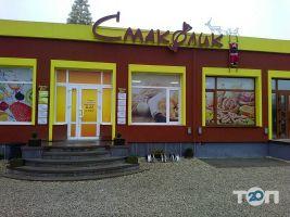 Смаколик, магазин - фото 4