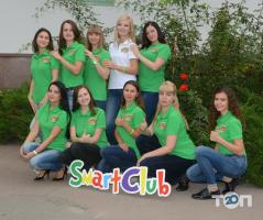 Smart Club, дитяча студія розвитку - фото 6