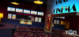 SmartCinema, кінотеатр - фото 2
