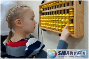 Smartum, дитячий розважальний центр - фото 2