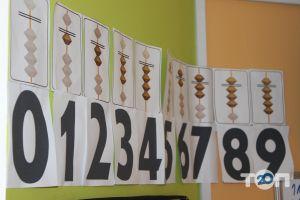 Smartum, центр інтелектуального та творчого розвитку дітей - фото 7