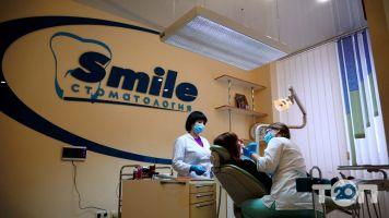 Смайл, стоматологічний центр - фото 1