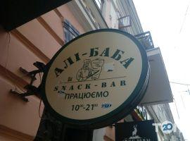 Алі-баба, cнек-бар - фото 2