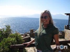 Сонатіка, Туристична агенція - фото 2