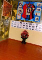 Школа №11 - фото 3