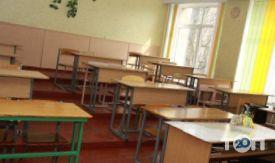 Школа №15 - фото 4