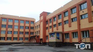 Школа №16 - фото 1