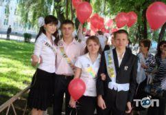 Школа №32 - фото 2