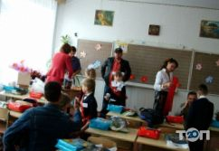 Школа №33 - фото 1