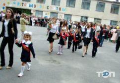 Школа №33 - фото 3
