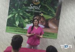 Soul, масажний салон - фото 2
