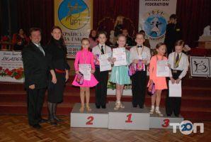Сузір'я, клуб спортивного танцю - фото 2