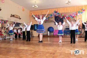 Сузір'я, клуб спортивного танцю - фото 3